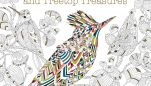 Millie Marotta Beautiful Birds and Treetop Treasures Colouring Downloads