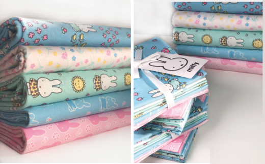 Win One Miffy Fabrics Bundle
